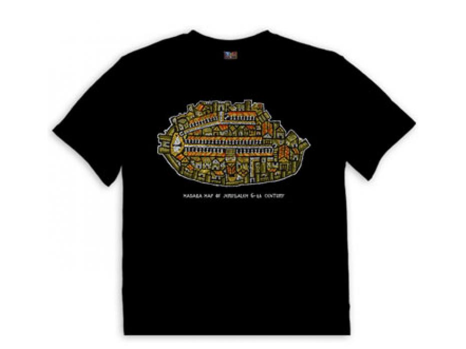 Israeli T Shirt Medvah Map Mosaic