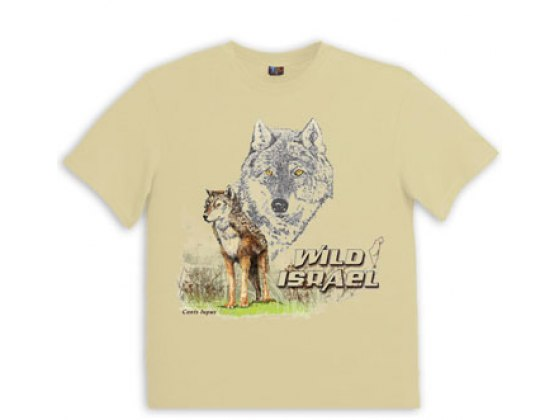 Israeli T Shirt Wolves of Israel