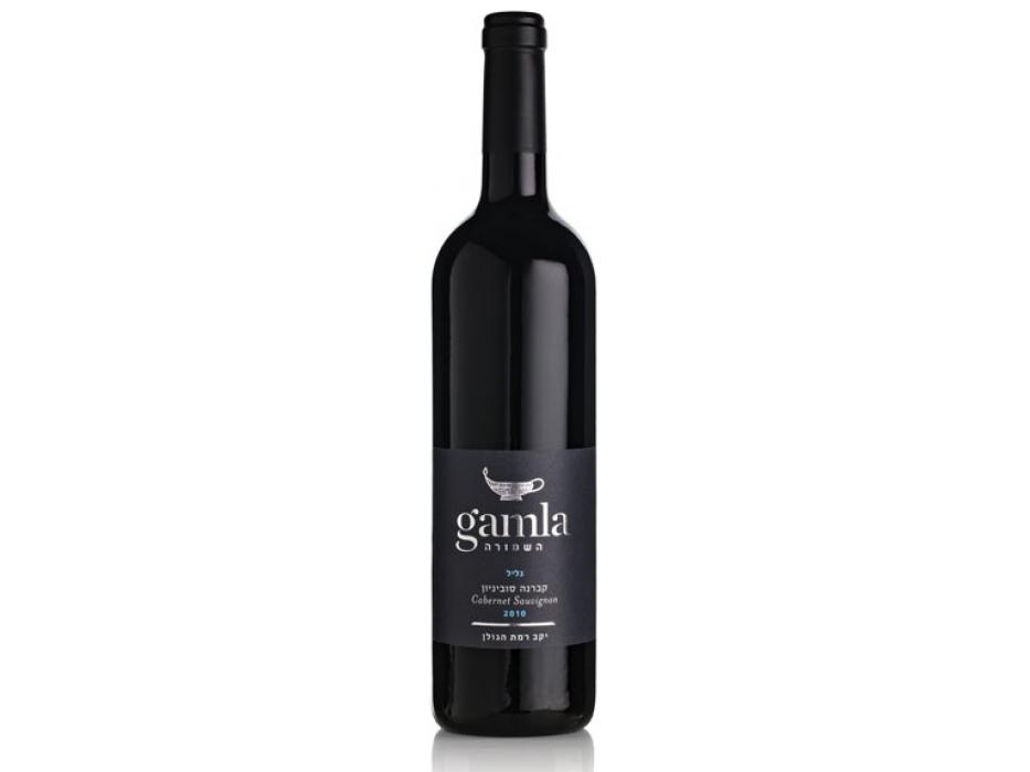 Israeli Wine - Gamla Cabernet Sauvignon Reserve