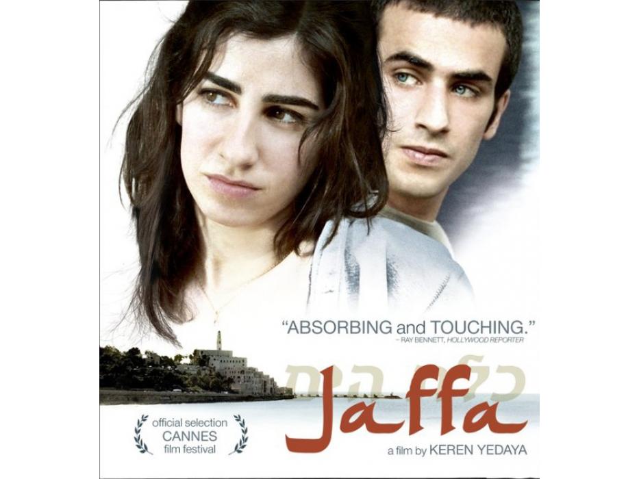 Jaffa (Kallat HaYam), Israel Movie DVD 2010