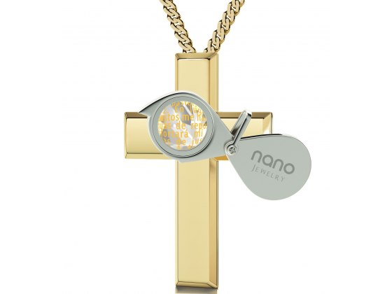Psalm 23 in Spanish Gold Plated Cross
