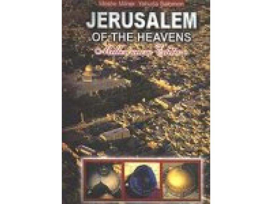 Jerusalem of the heavens - Photo album