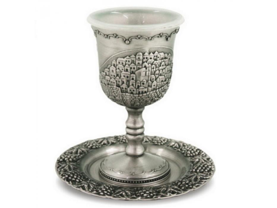 Jerusalem Kiddush Cup Goblet with Wavy Stem Filigree Design