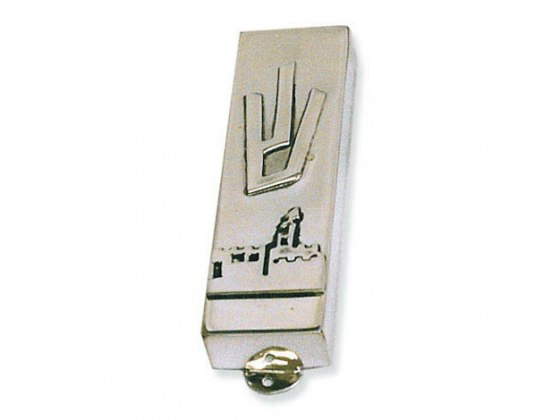 Jerusalem Panorama and Letter Shin Carved in Silver Mezuzah Case