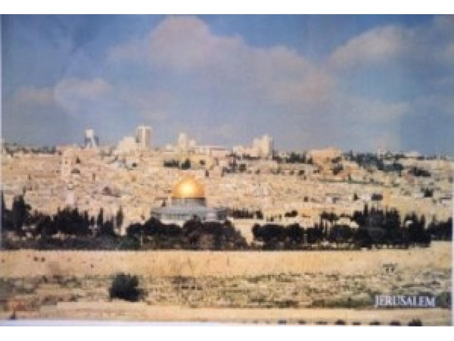 Jerusalem Photo - Large