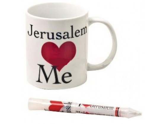 Jerusalem Rainbow Pen Set