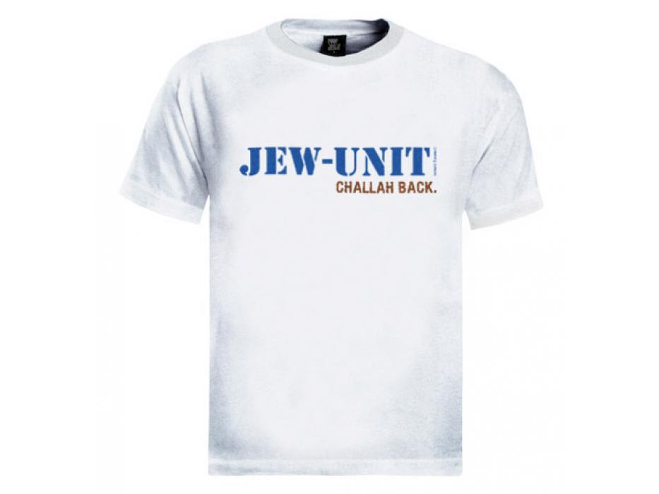 Jew Unit T-Shirt (Men)