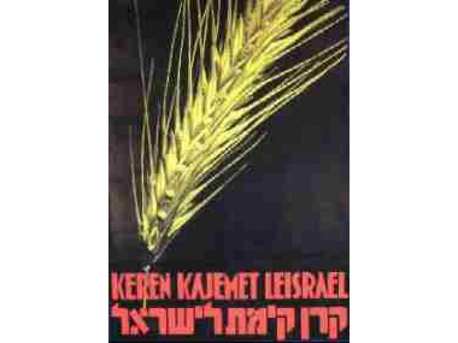 Jewish National Fund 1930s Poster