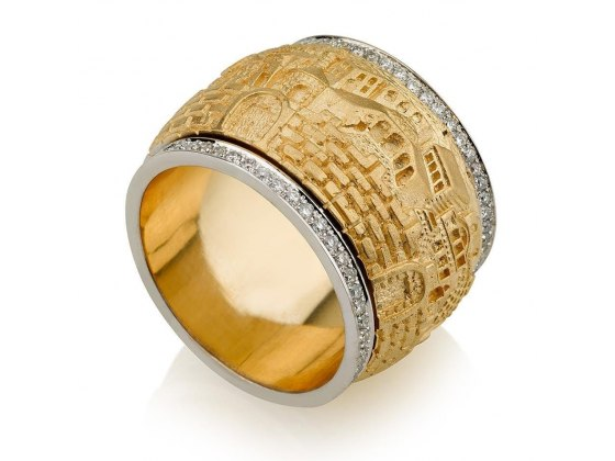 18K Gold Walls of Jerusalem Ring Set with Diamonds
