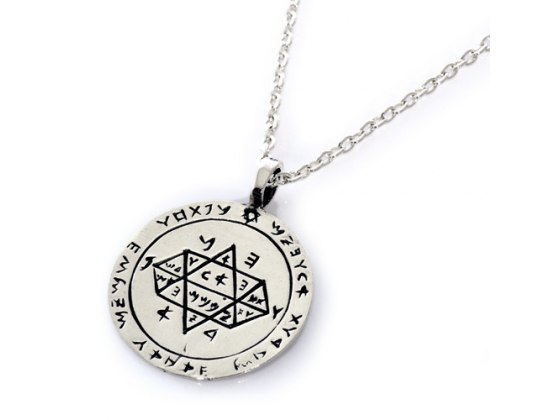 Kabbalah Amulet for Decision Making