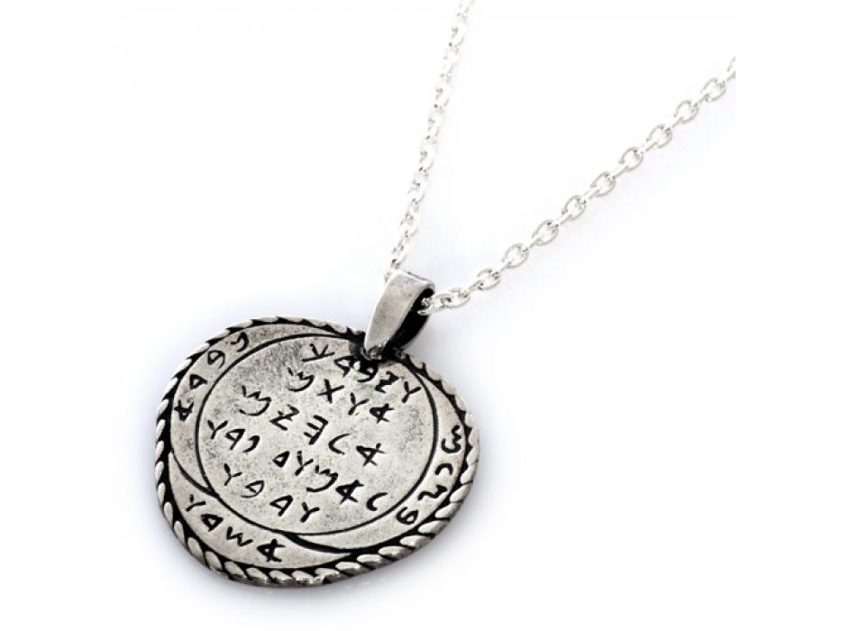 Kabbalah Amulet for Forgiveness