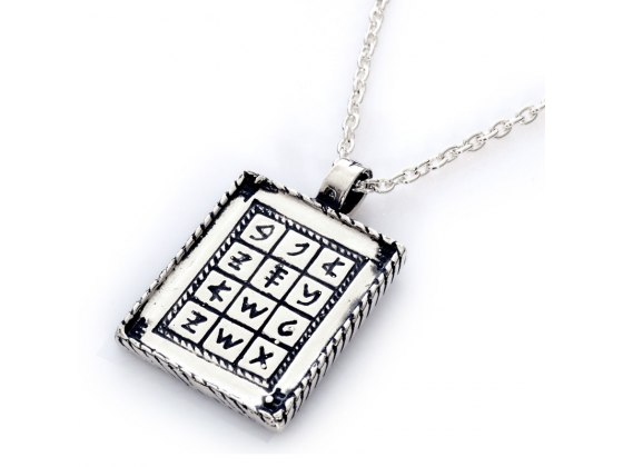 Kabbalah Amulet for Future Foreseeing