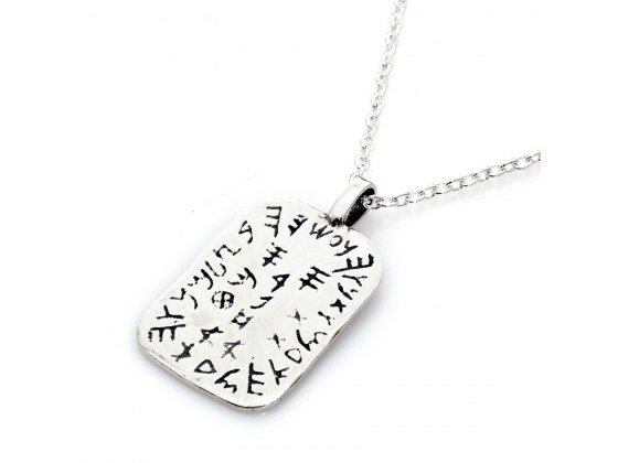Kabbalah Amulet for Protection from the Evil Eye