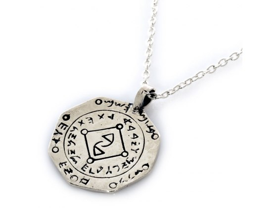 Kabbalah Amulet for Removing Obstacles