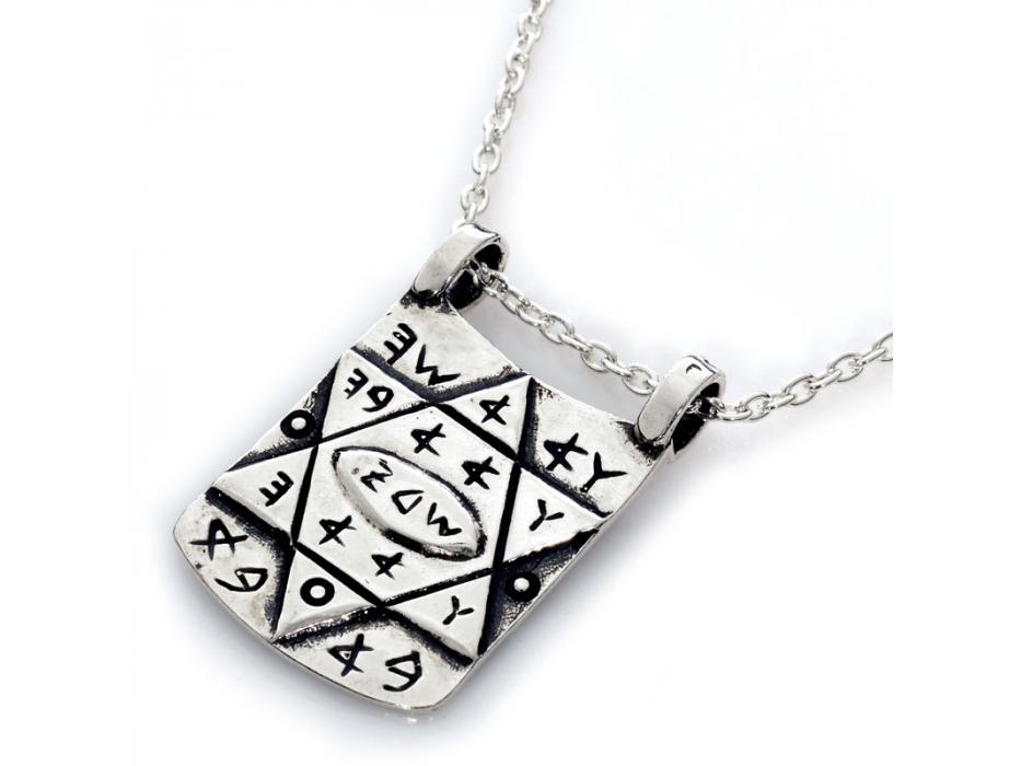 Kabbalah Amulet for Soldiers