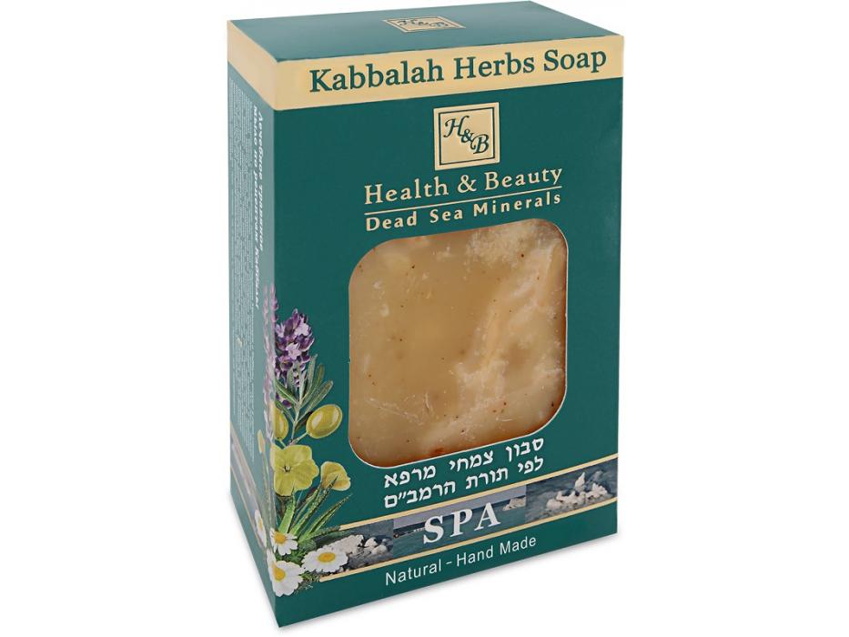 Kabbalah Skin Treatment Herbs Soap