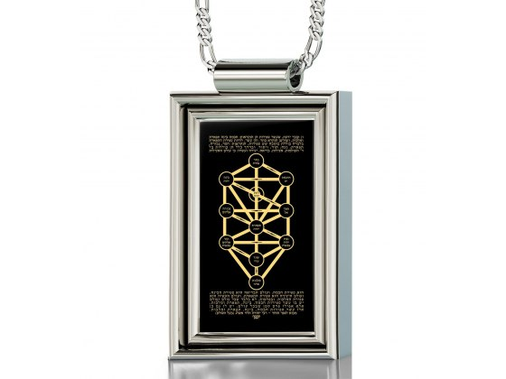 Kabbalah 10 Spheres Onyx and Silver Frame Nano Jewelry