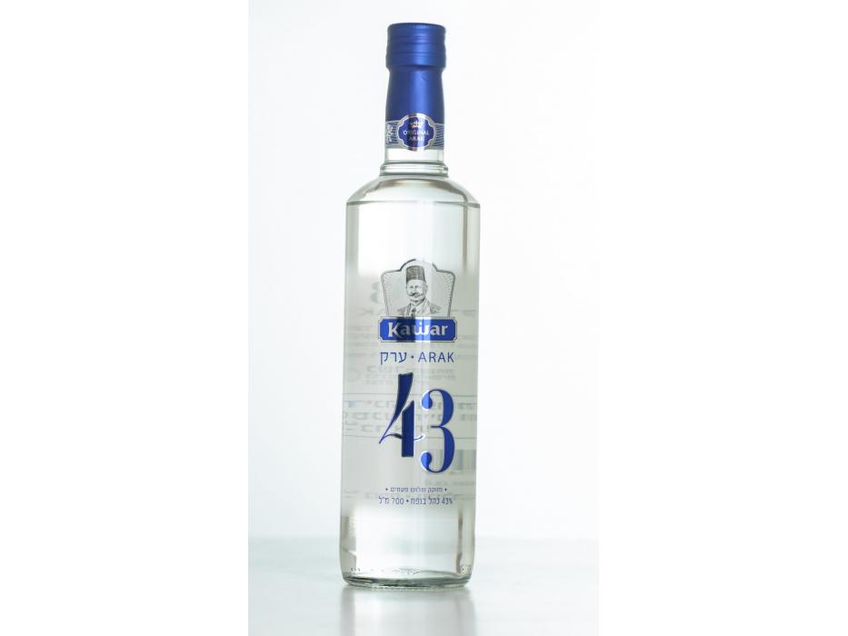 Kawar Arak 43 Blue