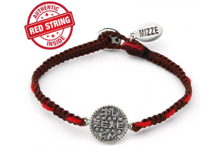 King Solomon Seal for Wish Fulfillment, Israeli Jewelry