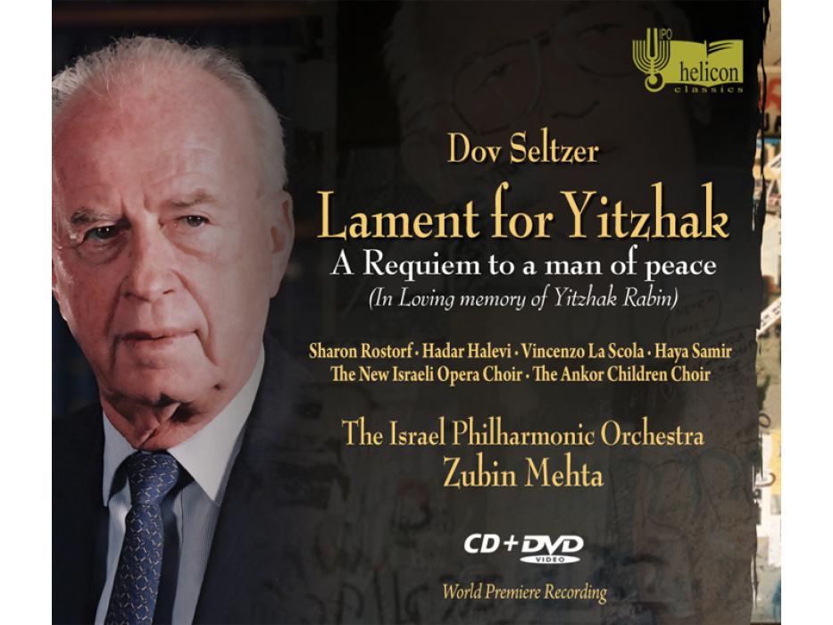 Lament for Yitzhak: Israel Philharmonic Orchestra,  CD + DVD 2010