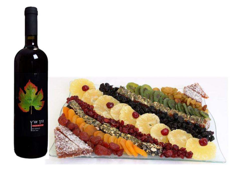 Large Assorted Dried fruit Platter & wine, Gift Basket