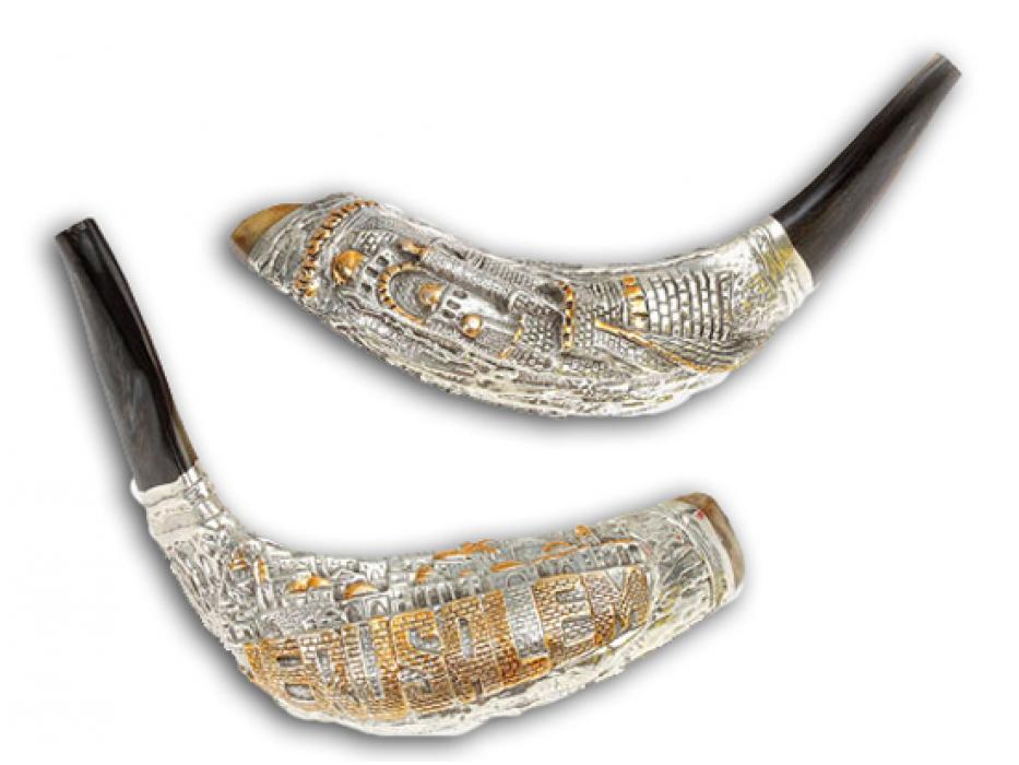 Large Silver Plated Jerusalem Ram's Horn Shofar