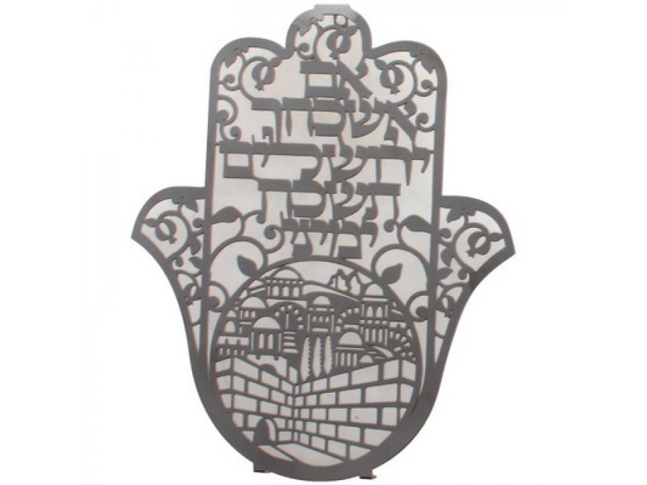 Laser Cut If I Forget Jerusalem Hamsa Old City