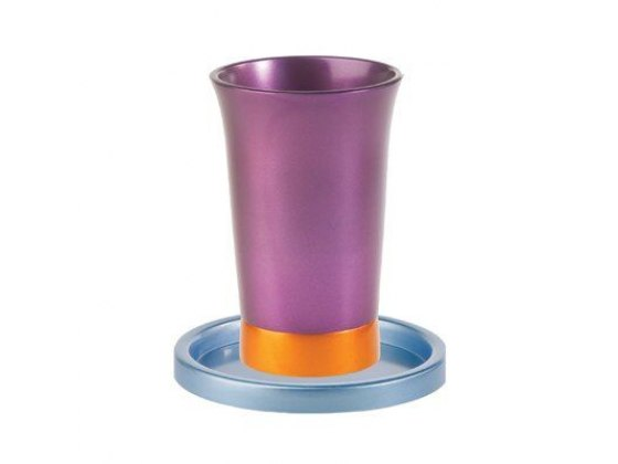 Lavender and Blue Yair Emanuel Anodized Aluminum Kiddush Cup and Saucer