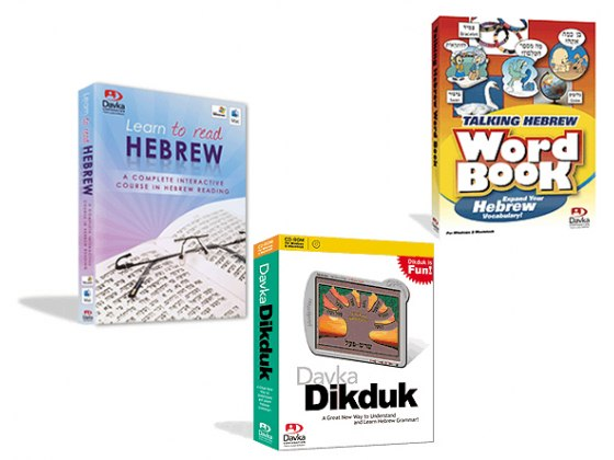 Learn Hebrew Bundle - Trio of Davka software