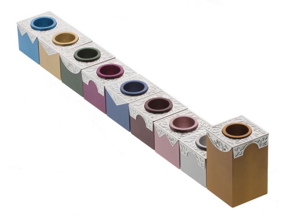 Lev Shneiderman Aluminum Colorful Blocks Hanukkah Menorah