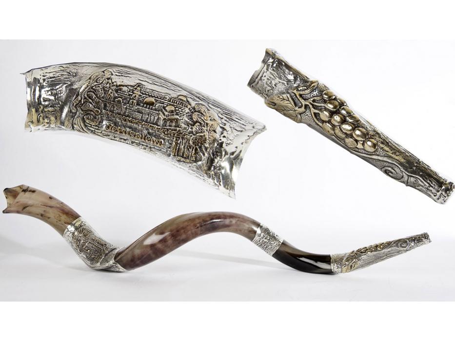 Long Silver Plated Yemenite Shofar Jerusalem and Grapes