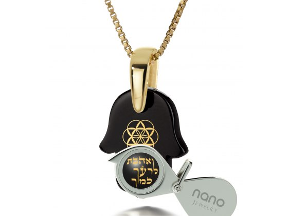 Love Your Neighbor Gold Plated Necklace Nano Jewelry
