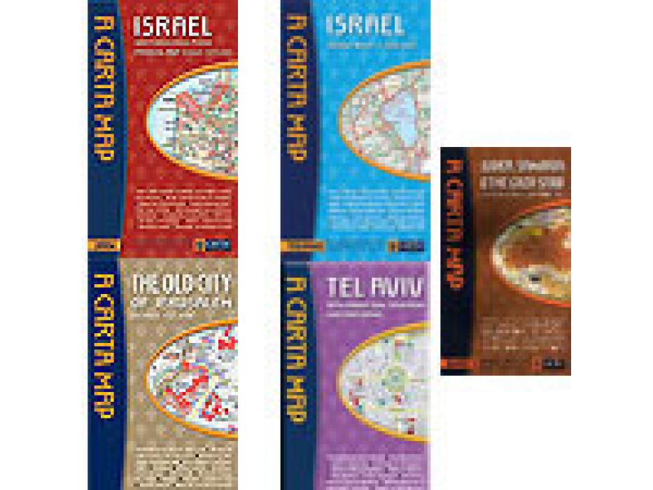 Map Superdeal: Israel map set