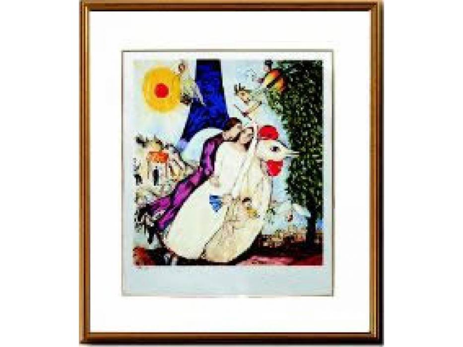 Marc Chagall - Bride,Groom,Eiffel - Israel Art