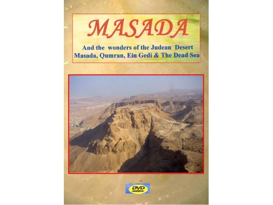 Masada - All the wonders DVD