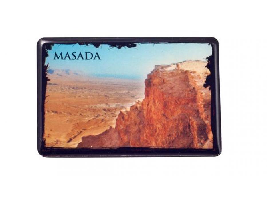 Masada Fridge Magnet, Israel Souvenirs