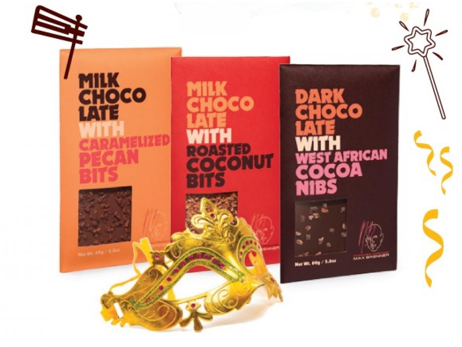 Max Brenner Purim Chocolate Gift Box
