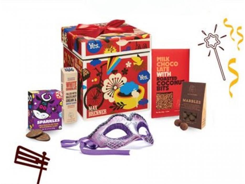 Max Brenner Purim Surprise Gift Box