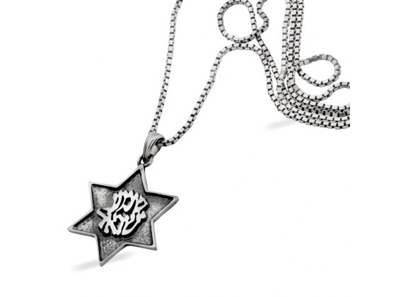 A Meaningful Star of David Pendant with Shema Israel
