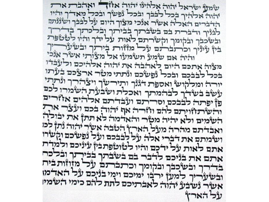 Medium Handmade Mezuzah Scroll Sefardic 12 CM
