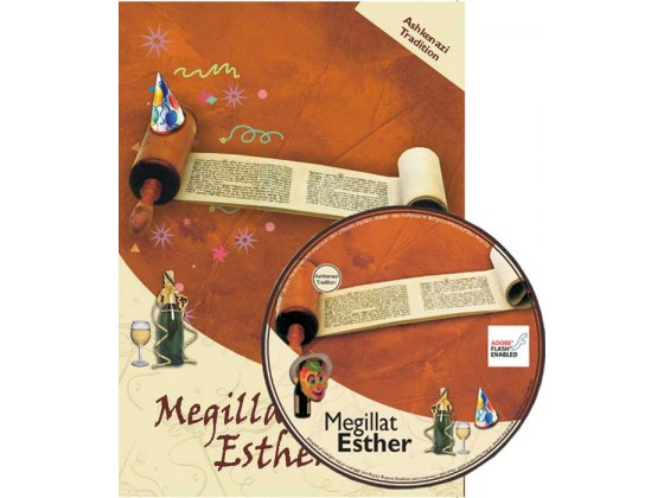 Megillat Esther Reading Tutor