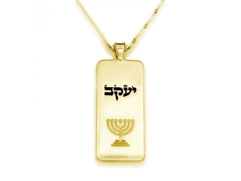 Menorah 14K Gold Dog Tag Hebrew Name Necklace