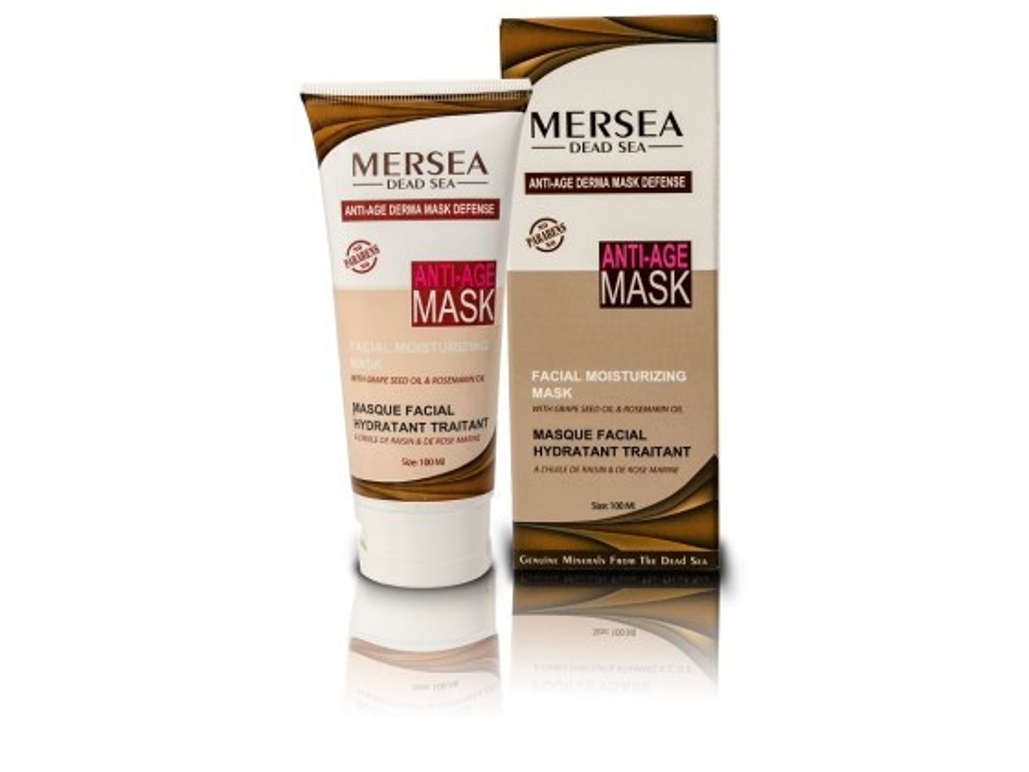 Mersea Dead Sea Facial Moisturizing Mask