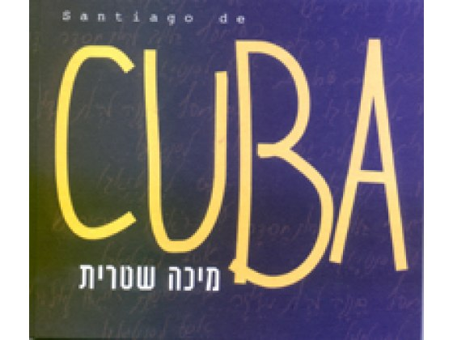 Micha Shitrit - CUBA