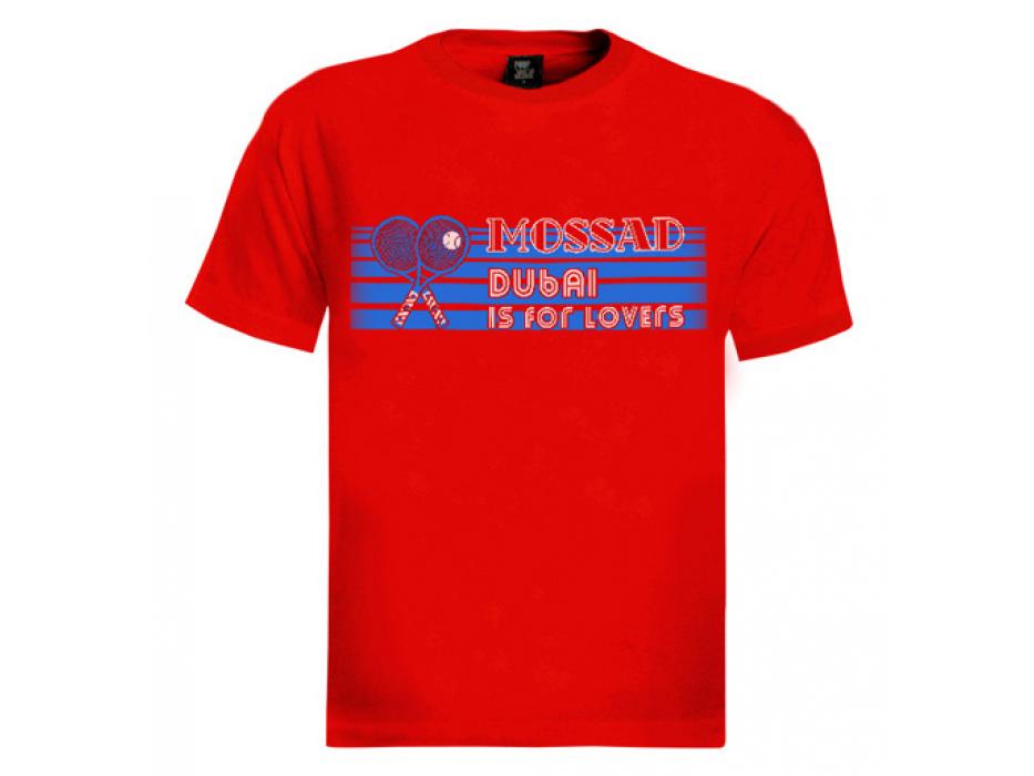 MOSSAD Dubai is for Lovers - Men's Israel T-shirt