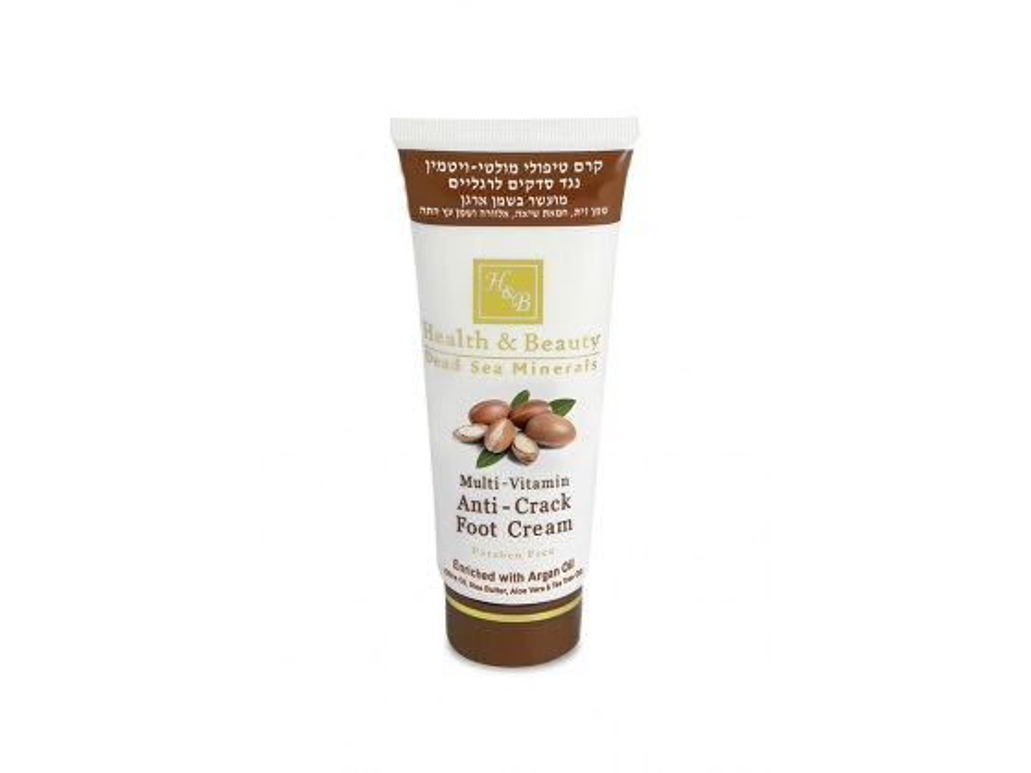 Multi-Vitamin Anti-Crack Dead Sea Minerals Foot Cream with Argan Oil