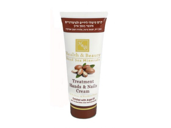 Multi-Vitamin Dead Sea Minerals Hand Cream with Argan Oil