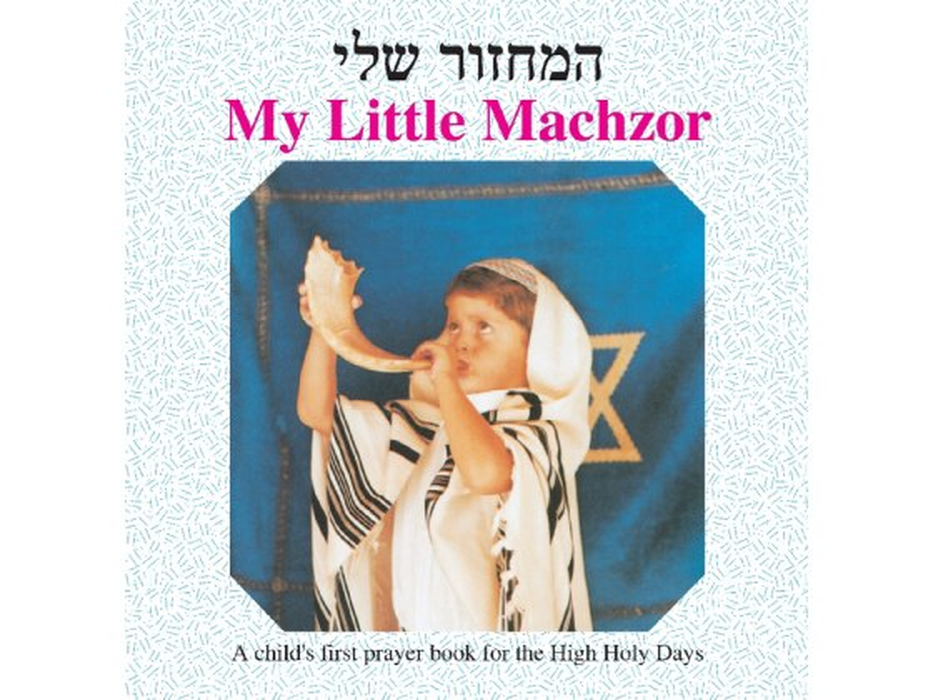 My Little Machzor- Childs First High Holiday Prayer Book