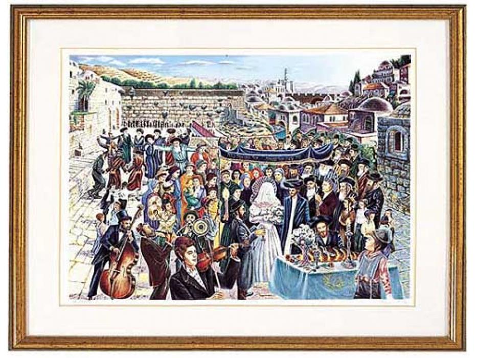 Nahum Gilboa - Wedding in Jerusalem - Israel Art