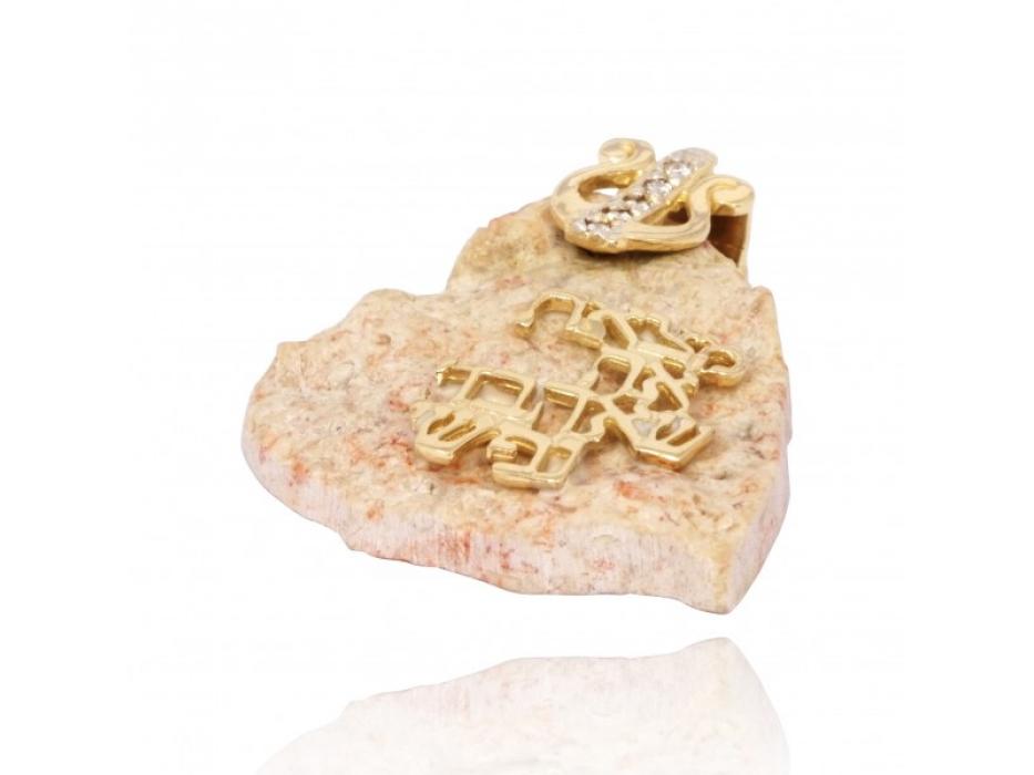 14K Gold and Jerusalem Stone I Have Found My True Beloved